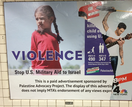 affisch med texten stop us military aid to Israel